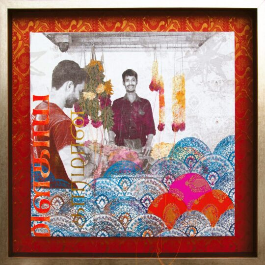 Garland Makers Original Artwork by Deborah Mckellar of Talking Textiles